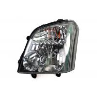 Buy cheap Professional White / Crystal Bright Front Head Lamp / Lights Assembly For Taixing Car Series from Wholesalers