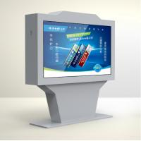 Buy cheap Horizontal Landscape Outdoor Digital Signage IP65 Waterproof 1.5mm SPCC Frame from wholesalers