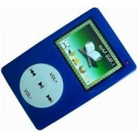 Buy cheap 2012 Hot Sale Portable Quran Player from wholesalers
