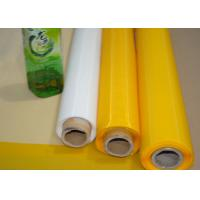 Buy cheap Food Grade120 Inch Polyester Bolting Cloth For Textile Printing , PET Material from wholesalers