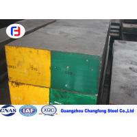 Buy cheap S136 / 1.2083 Plastic Mold Steel Flat Bar , Corrosion Resistance Stainless Steel Plate from wholesalers