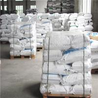 Buy cheap high range polycarboxylate superplasticizer PCE(powder) from wholesalers