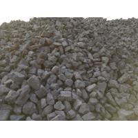 Buy cheap 70 100mm foundry coke with lower price and high quality from wholesalers