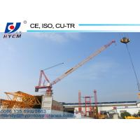 Buy cheap Good Price Luffing Tower Crane High Quality in China 8t Luffing Tower Crane QTD5030 from wholesalers