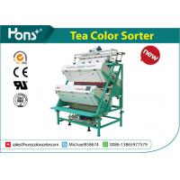 Buy cheap High Resolution Tea Color Sorter Tea Sorting Machine Tea Processing Machinery from wholesalers