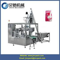 Buy cheap Toner powder packaging machine Rotary filling machine from wholesalers