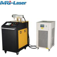 Buy cheap 500W Laser Paint Removal Tool IPG Laser Source For Metal Rust  / Piant Removal product