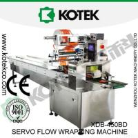 Buy cheap Pillow Type Bag Servo Horizontal Flow Pack Wrapper Machine from wholesalers