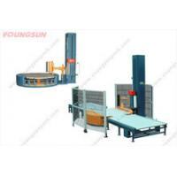 Buy cheap Full automatic pallet wrapper machine,MH-FG-2000D line with automatic up and cutting film from wholesalers