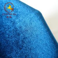 Buy cheap 250gsm Shine knitted Korean Velvet Fabric for Garment in Vietnam from wholesalers