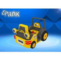 Buy cheap Engineering Simulator Game Machine Commercial Swing Car / Coin Operated Kiddie Rides from wholesalers