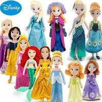 Buy cheap Disney Princess Dolls Cartoon Stuffed Disney Plush Toys 50cm from wholesalers