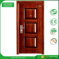Buy cheap China Suppliers Turkey Door Design Security Steel Door for Apartment from wholesalers