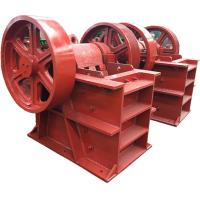 China PE series competitive Price jaw stone crusher/portable concrete crusher on sale