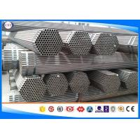 Buy cheap ASTM A519 1010 Hot Rolled Steel Tube , Carbon Steel Seamless Pipes For Mechanical Use from wholesalers