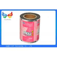 Buy cheap Flexo Printed Plastic Sheet Roll Laminated Food Packaging For Fresh from wholesalers
