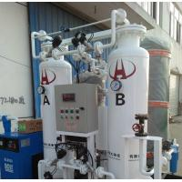 Buy cheap Hospital PSA Oxygen Generator Oxygen High Purity Gas Air Separation Plant from wholesalers