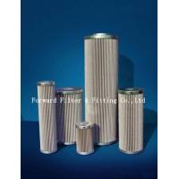 Buy cheap Water - ethylene glycol / phosphate hydraulic fluid oil suction filter of 12mm Diameter from wholesalers