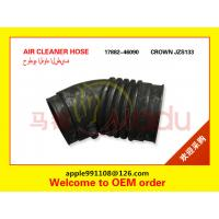 Buy cheap Car Engine Air Cleaner Hose , Air Intake Hose For Land Cruiser OEM 17881-46090 from wholesalers
