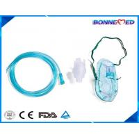 Buy cheap BM-5402 High Quality Best Price Medical PVC Transparent Disposable Adult/Child/Pediatric Nebulizer Mask from wholesalers
