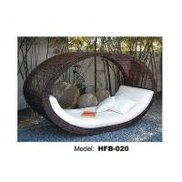 Buy cheap Outdoor Patio Furniture / Patio Sofa Set  Outdoor Sun Loungers from wholesalers