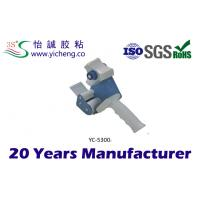 Buy cheap plastic Stationery packing tape dispenser desktop cutter / YC-5300 from wholesalers