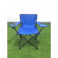 Buy cheap Leisure Chair Outdoor Furnitures 83 * 52 * 80cm Steel Frame With Powder Coating product