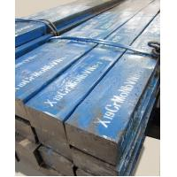 Buy cheap X19CrMoNbVN11-1/1.4913 Forged Forging Steel Turbine Blade Square Flat Bars Round bars Rods from wholesalers