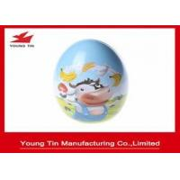 Buy cheap Easter Holiday Gift Packaging Egg Tin Box , Custom Printed Easter Egg Cake Tin from wholesalers