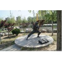 Buy cheap Bronze Tai Chi Kung Fu man Sculpture For City Decoration from wholesalers