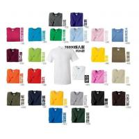 Buy cheap Polo T-shirt &promotional polo shirt &100% cotton plain compressed polo shirt from wholesalers