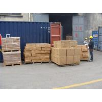 Buy cheap Offer international shipping service from China to the worldwide port by sea from wholesalers