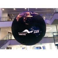 Buy cheap Rgb Hexahedral Led Sphere Display Ph4.1 Ball Shape Environment Friendly from wholesalers