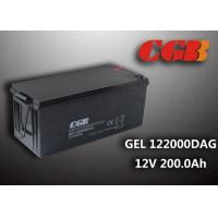 Buy cheap 12V 200AH non spillable sealed rechargeable battery , GEL Military Energy Storage Battery from wholesalers