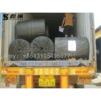 Buy cheap 2016 agricultural membrane mulch film woven geotextile needle gardening cloth weed barrier from wholesalers