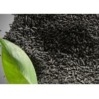Buy cheap Black Cylindrical Activated Carbon Deodorizer For Air Filter Gas Purification from wholesalers