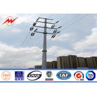 Buy cheap 30FT NEA Philippines Electrical Power Pole 2.75mm Thickness ASTM A123 Standard from wholesalers