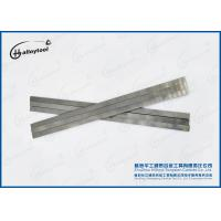 Buy cheap Finished Grinding Straight Tungsten Carbide Strips For Cutting Wood High Hardness from wholesalers
