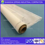 Buy cheap Nylon filter tea bag/tea bag nylon mesh/food grade nylon mesh nut mill/filter bags from wholesalers
