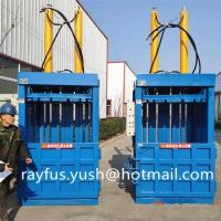 Buy cheap Vertical Hydraulic Baler, for Waste Cardboard, Carton Box, etc. from wholesalers