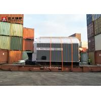 Buy cheap 4Ton Bagasse Wood Pellet Boiler Q345R Steel Material With Water Equipment from wholesalers