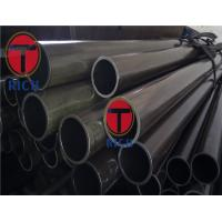 Buy cheap Black Coated Cold Drawn Carbon Steel Heat Exchanger Tubes 6 - 760 mm Outer Dia from wholesalers