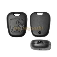 Buy cheap Peugeot Partner Expert Boxer Remote Key Head Shell Only 2 Buttons FOB Remote Cover product