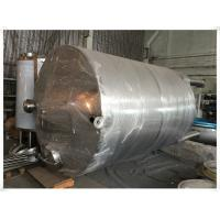 Buy cheap High Pressure Vessel Stainless Steel Air Receiver Tank For Nitrogen / Oxygen Storage product
