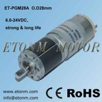 Buy cheap 28mm diameter planetary gearbox with motor for auto curtain 12V 24V from wholesalers