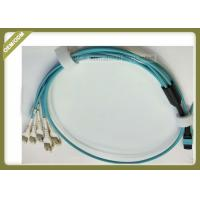Buy cheap MPO / LC Optical Fiber Jumper Violet Bundle For Digital Multimedia Systems product