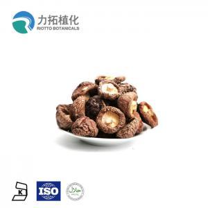 China 10 - 40% Polysaccharide Chemical Intermediate Lentinan Shitake Mushroom Extract on sale