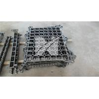 Buy cheap cast grids from wholesalers