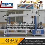 Buy cheap aluminium profile sliding wardrobe door profile wrapping machine from wholesalers