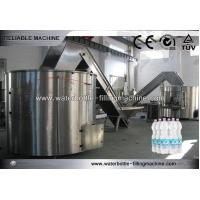 Buy cheap High Speed PET Bottle Unscrambler Machines / Equipment Semi Automatic from wholesalers